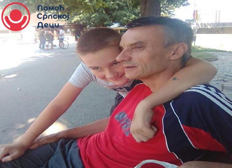 Porodica Sekulić 3