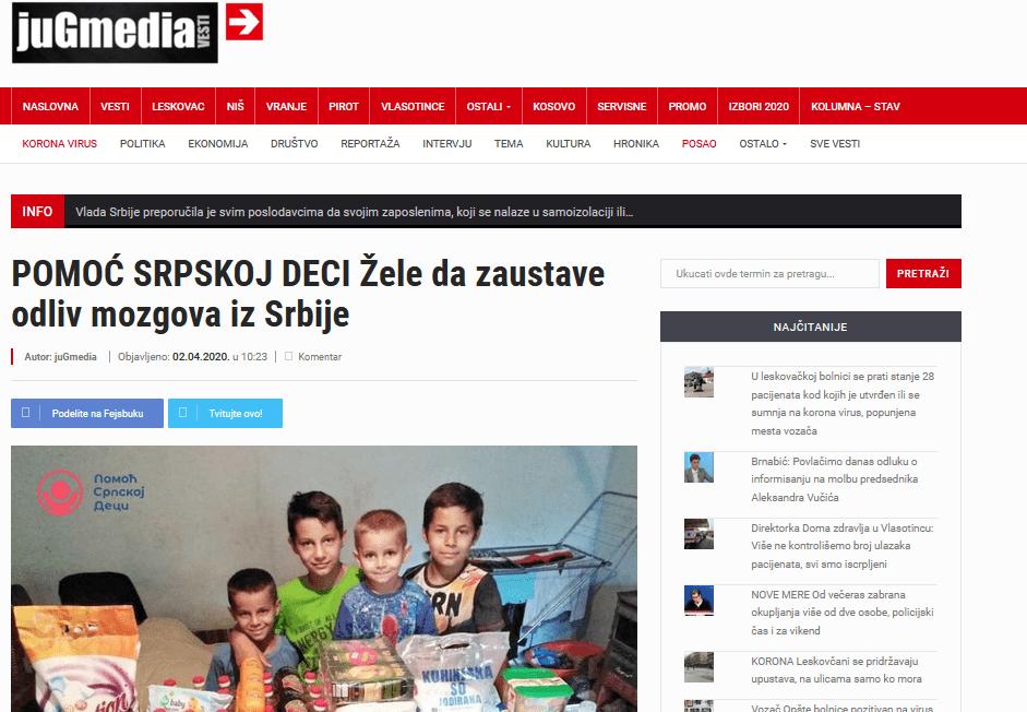 Pomoć Srpskoj Deci u medijima 1