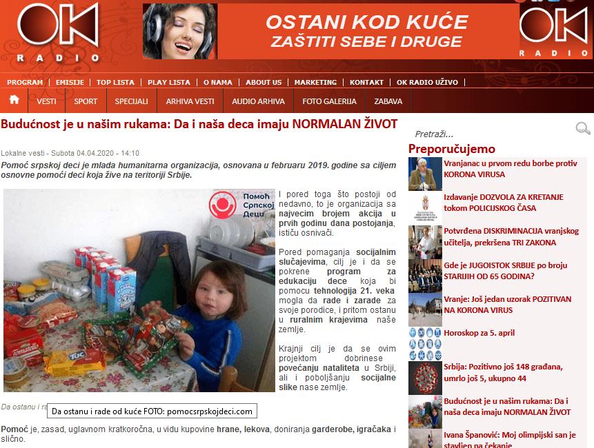 Pomoć Srpskoj Deci u medijima 2