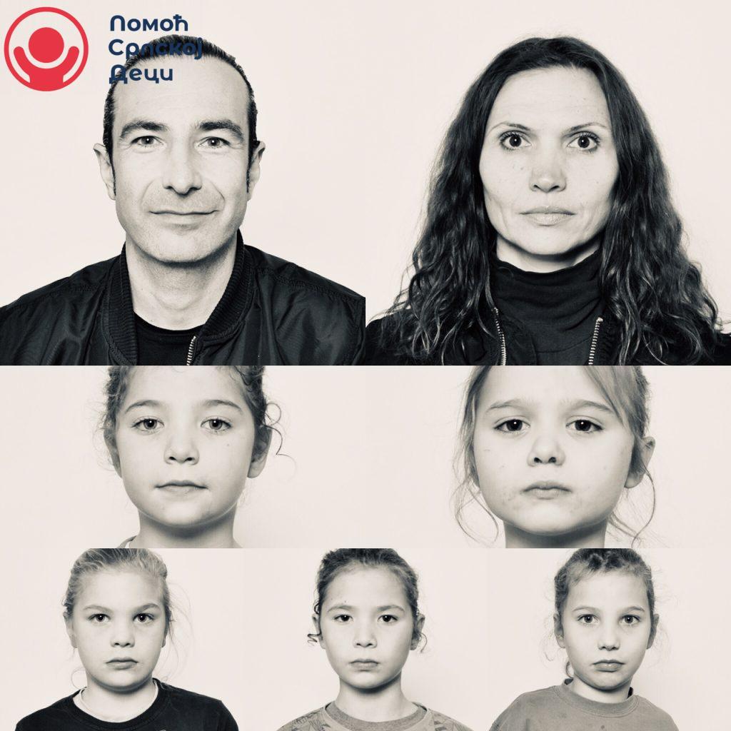 Porodica Paunović 3