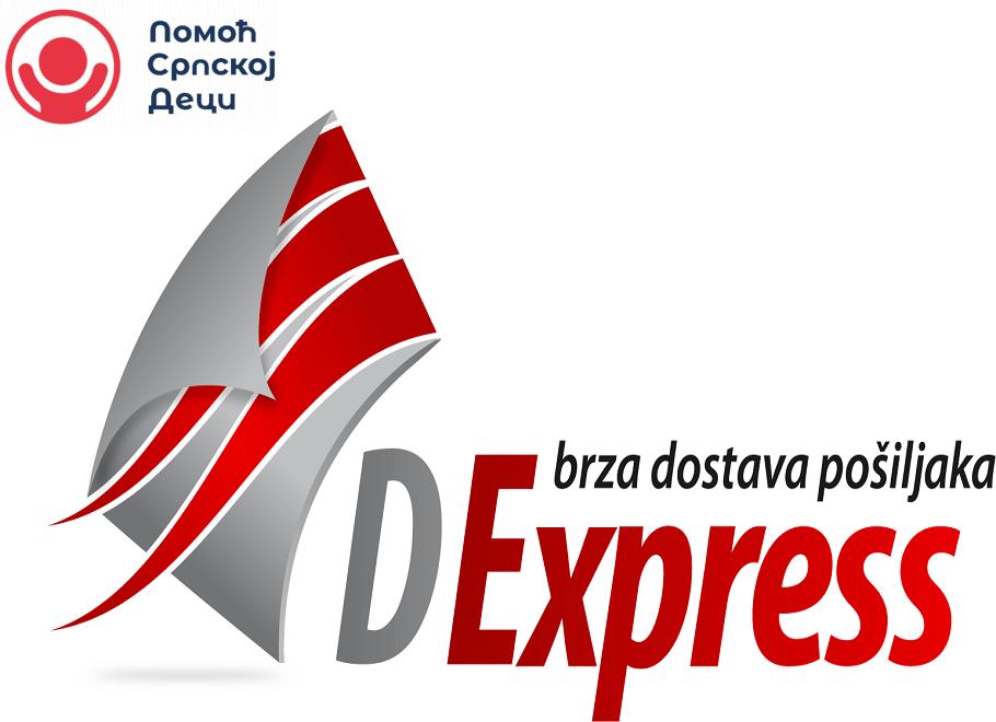 Firma D Express i Pomoć Srpskoj Deci 5