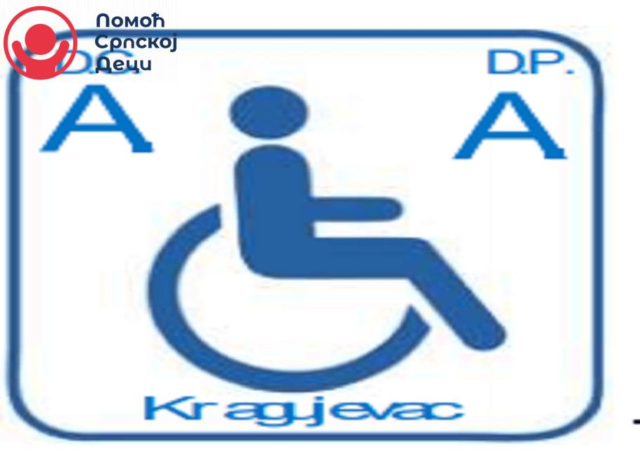 Društvo za cerebralnu i dečiju paralizu Ana Antonijević 5