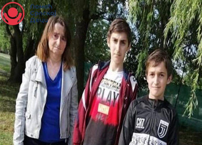 Porodica Martinović 1