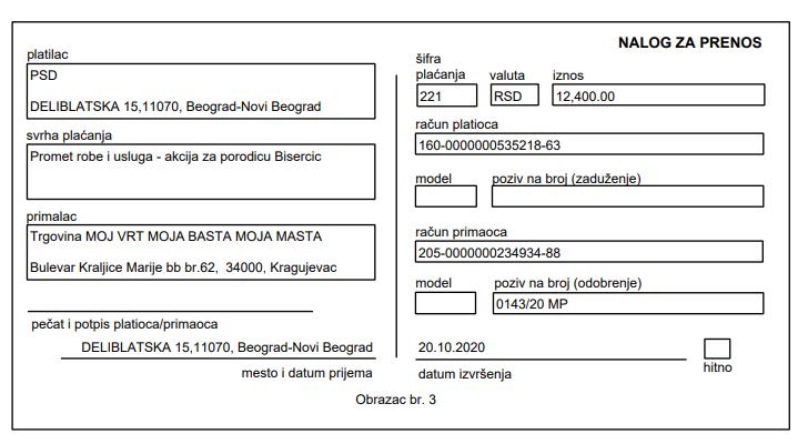 Kupovina ogreva za porodicu Biserčić 2