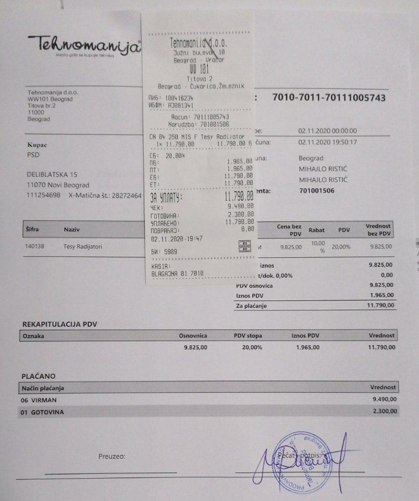 Kupovina radijatora za porodicu Rakićević 2