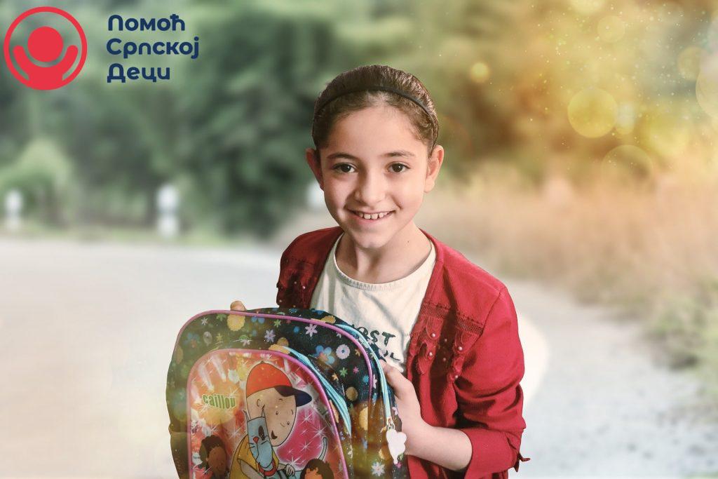 Sponzorisanje dece novi oblik pomoći naše organizacije! 1